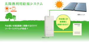 solar_img